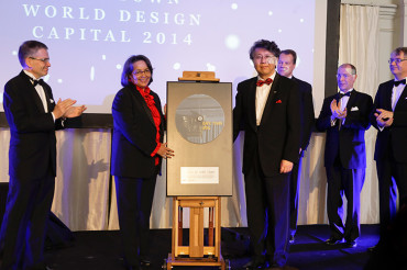 Icsid Hands Over WDC Title from Helsinki to Cape Town, Launches Call for 2016