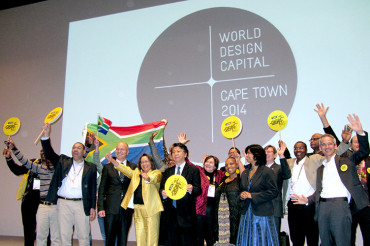 City of Cape Town Appointed as World Design Capital 2014