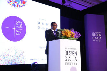 Social Design Award Presented at WDC Taipei 2016 Design Gala
