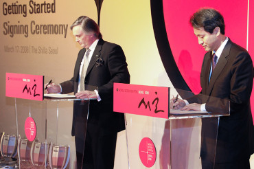 Seoul City Government Hosts Official World Design Capital 2010 Ceremony