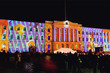 Open Helsinki – WDC Helsinki 2012 Gears up for New Year's Eve Celebration and 366 Days of Design
